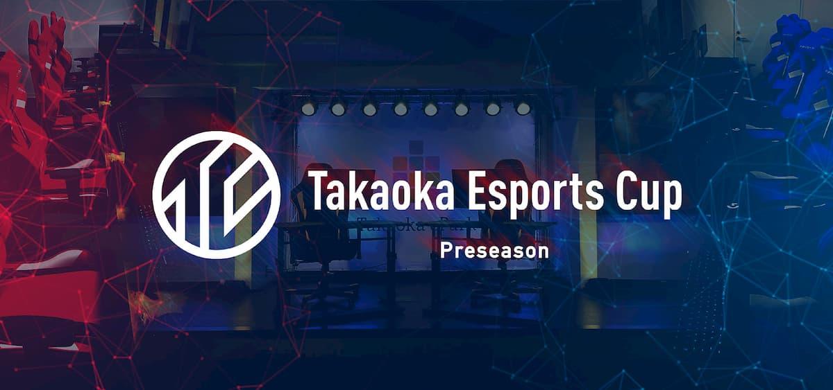 Takaoka Esports Cup