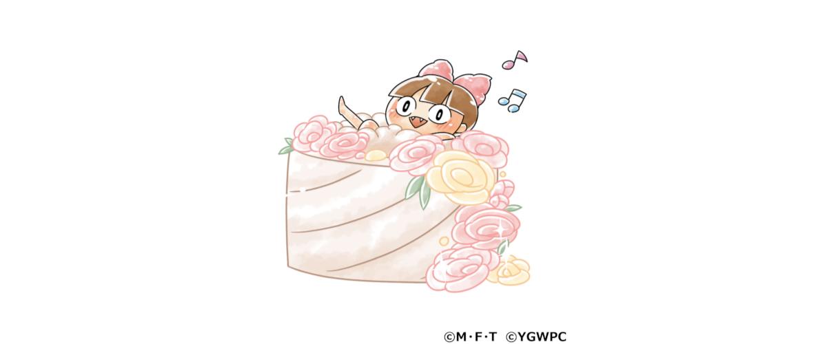 ねこケーキ