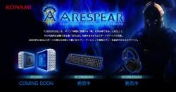 KONAMIのeスポーツデバイス「ARESPEAR」から迫力のサウンドの高音質ヘッドホン販売開始!