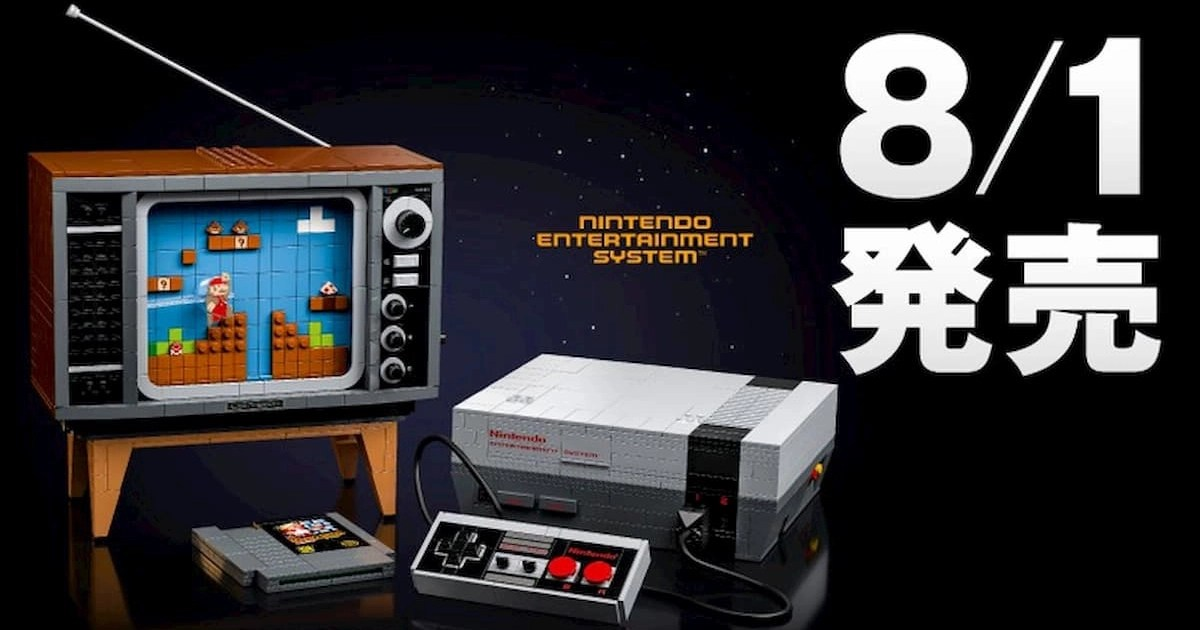 不是日版Famicom!「LEGO Nintendo Entertainment System」發售決定!