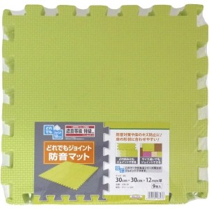 MEIWA ジョイントマット 防音 9枚入 グリーン サイズ(30cm×30cm×厚さ12mm)