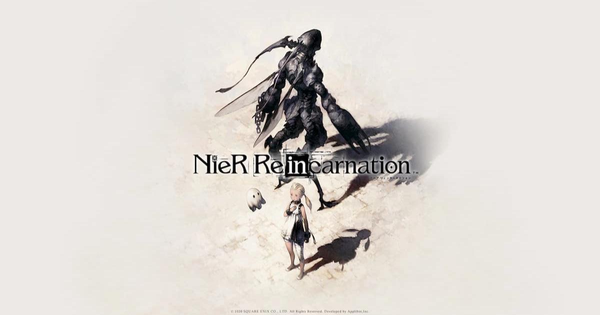 尼爾最新作《NieR Re[in]carnation》官網更新!封測確定!