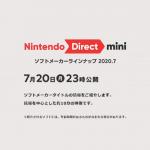 30152「米就是力量!」Nintendo Switch・PS4「天穗之咲稻姬」同步發售日決定!