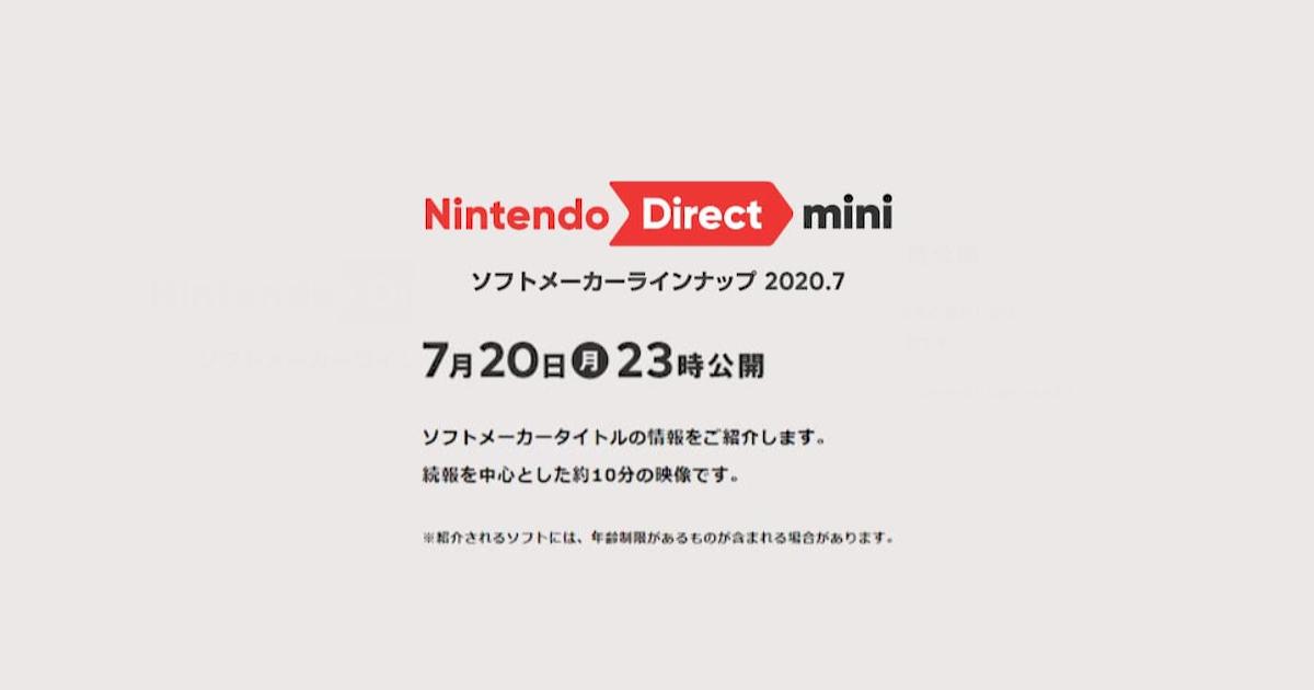 「Nintendo Direct mini ソフトメーカーラインナップ 2020.7」今日22時公開!