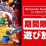 30426人類與妖怪的捉迷藏!《妖怪捉迷藏!》將在Nintendo Switch「試玩同樂會」登場!