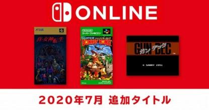 「Famicom遊戲集Nintendo Switch Online」發表7月新增遊戲內容!