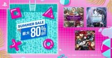 天氣這麼熱不如在家玩PS吧!PS Store最低至2折「夏日優惠」開跑!