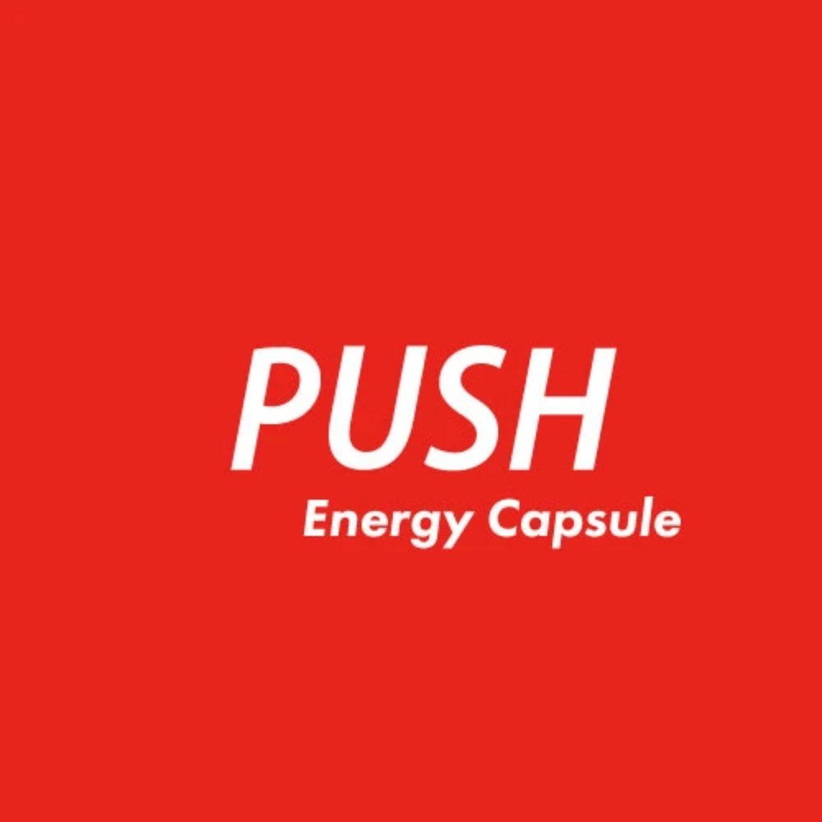 カプセル型エナジーチャージ「PUSH」