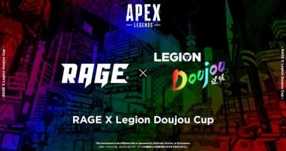 豪華出演者が優勝を目指す!Apex Legends「RAGE×Legion Doujou Cup」開催!