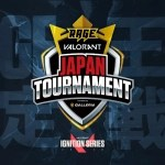 眾所矚目《 VALORANT 》將舉辦公開大賽「RAGE VALORANT JAPAN TOURNAMENT Powered by GALLERIA」!
