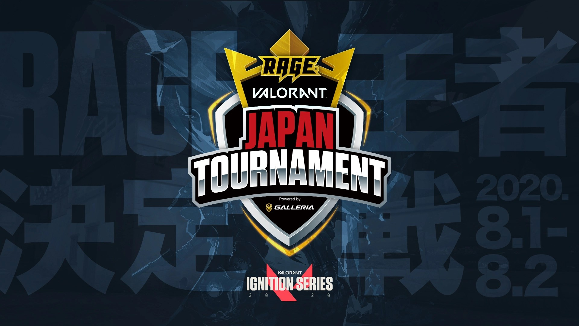 RAGE VALORANT JAPAN TOURNAMENT Powered by GALLERIA