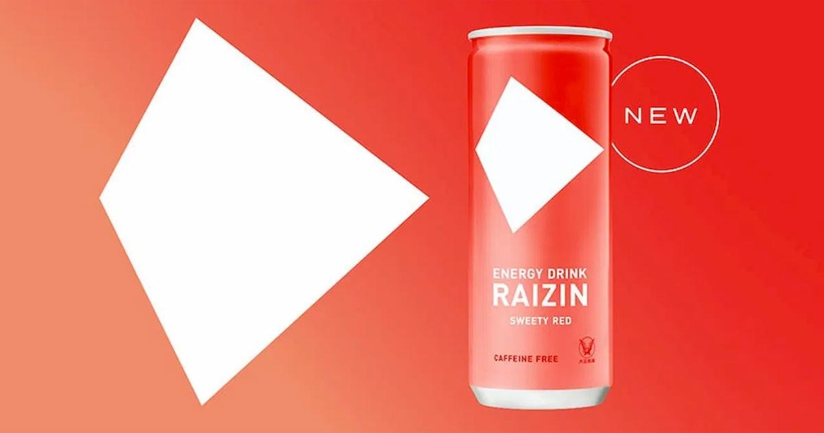 実はカフェインレスのエナドリ「RAIZIN」の新フレーバー「RAIZIN SWEETY RED」発表!