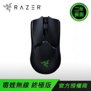 RAZER 雷蛇 Viper Ultimate Wireless