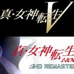 30216発表から4年・・・!遂に「真・女神転生V」の発売日が発表!PV公開&情報解禁!