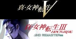 「真・女神転生V」の新ティザームービー公開!そして「真・女神転生III NOCTURNE」のHDリマスター発売決定!