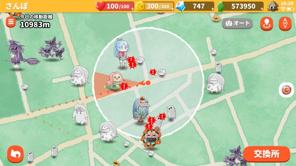 マップ上に妖怪が現れる位置情報連動の新コンテンツ
