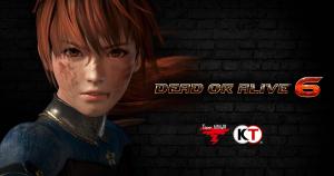 32200人気3D対戦格闘ゲーム「DEAD OR ALIVE 6」のアーケード版が5月17日(月)11:00~11:30にメンテナンス実施