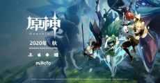 開放世界RPG《原神》發售日決定&開放事前登錄