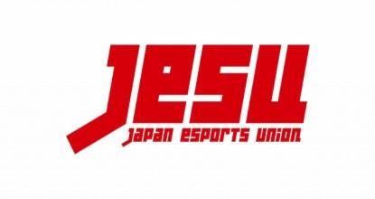 秋田、佐賀、熊本の3県の団体がJeSUの地方支部に追加認定