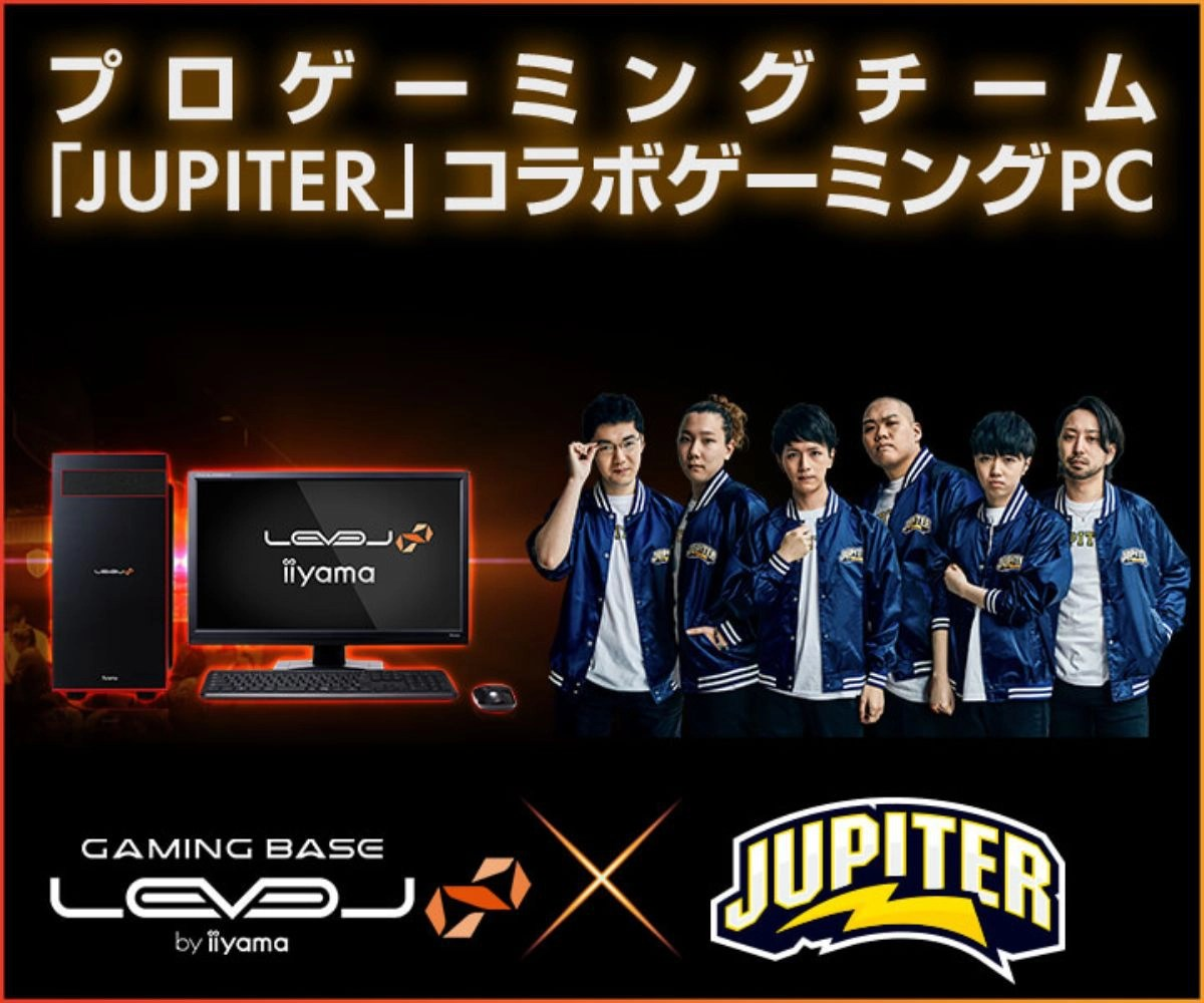 LEVEL∞(レベル インフィニティ)「JUPITER」コラボゲーミングPC