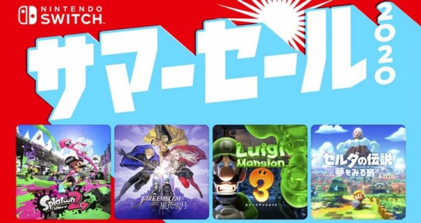 人氣遊戲最大30%OFF!日本My Nintendo Store將舉辦「Nintendo Switch サマーセール 2020」優惠活動!