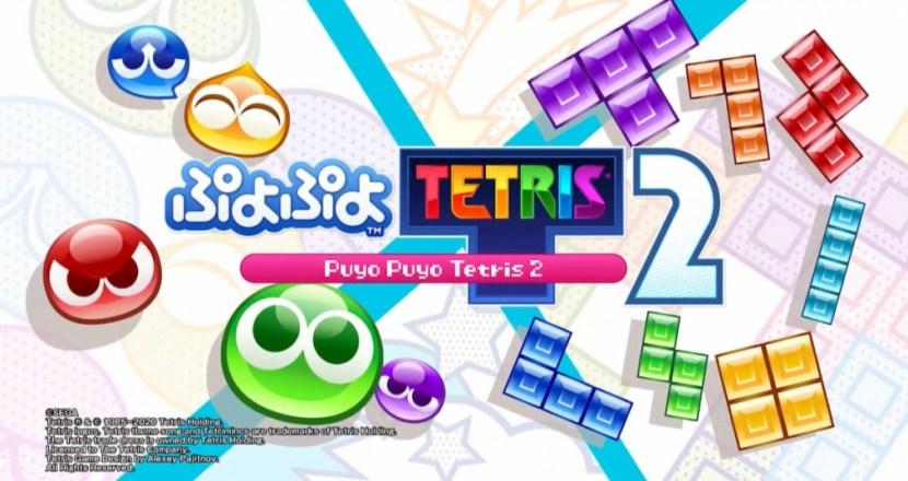 シリーズ最新「ぷよぷよテトリス2」発表!PS5、Xbox SXでも発売決定!