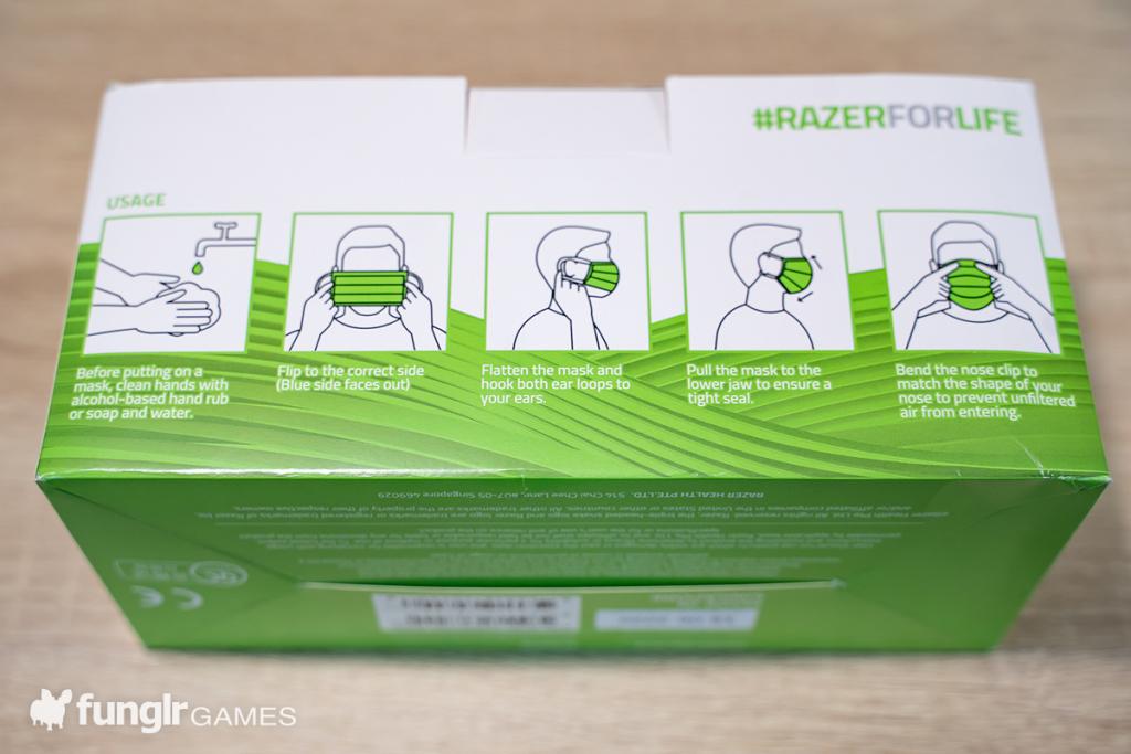 Razerマスク箱の側面