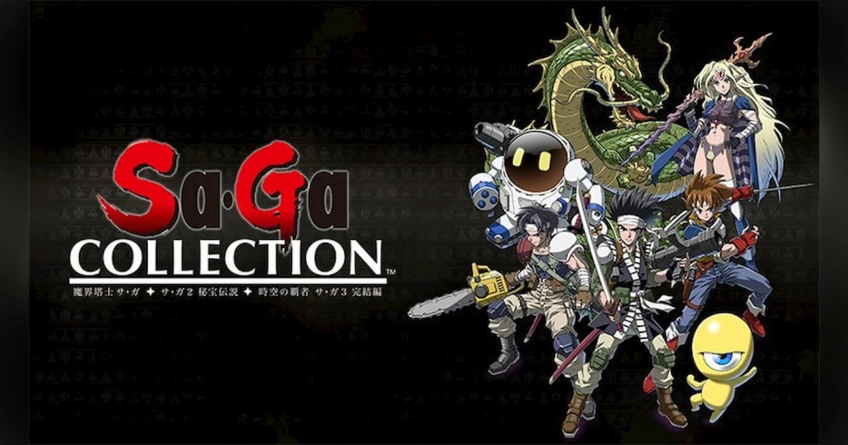 復活邪神系列30周年紀念!《Sa・Ga COLLECTION》發售決定!