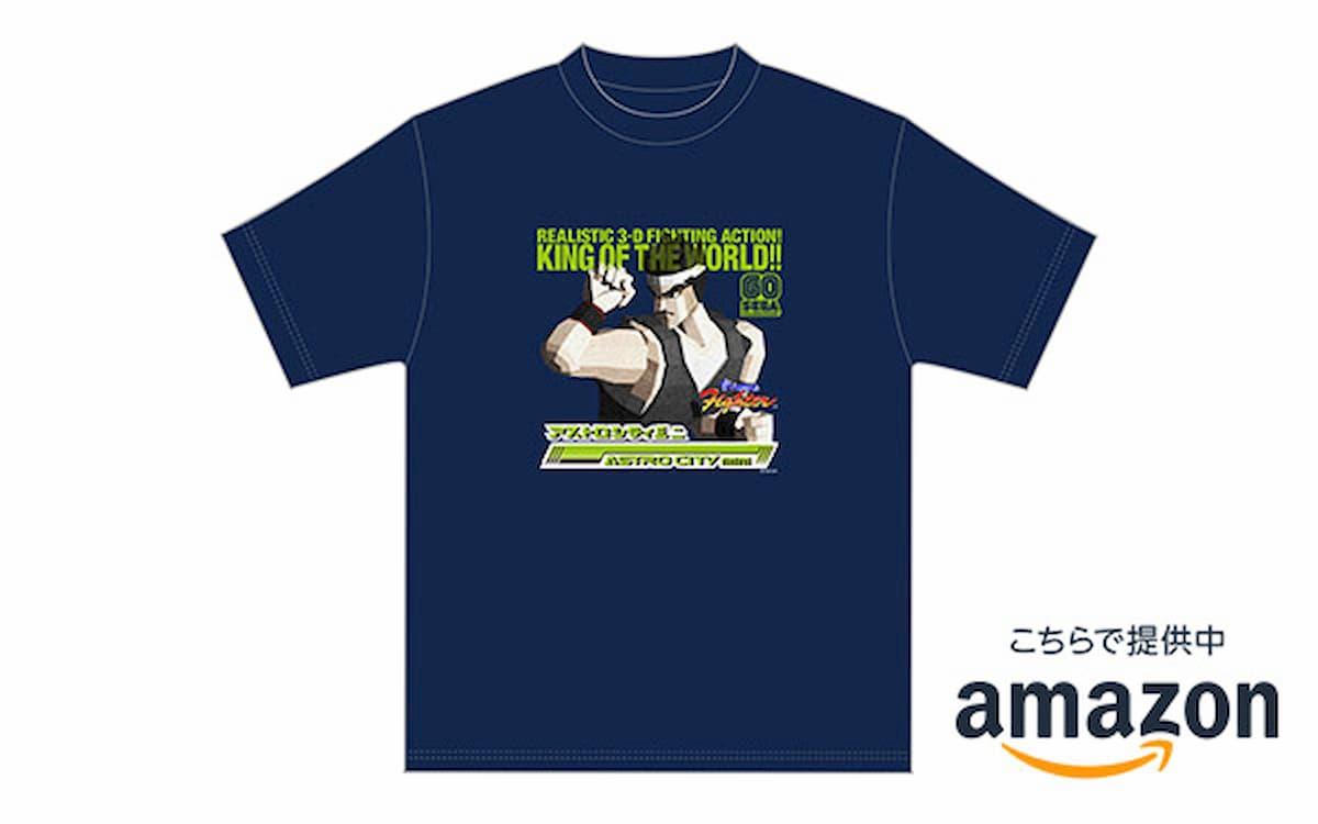 アストロシティミニ×バーチャファイター Tシャツ