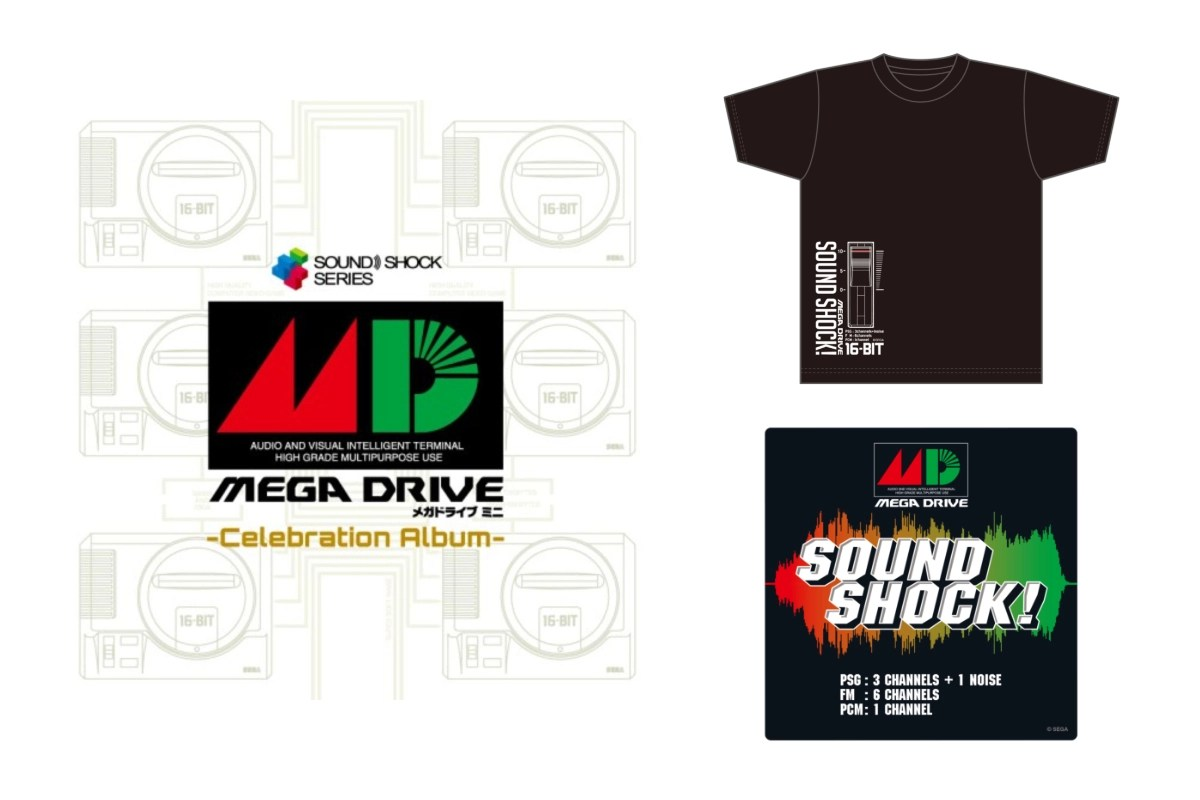 『Mega Drive Mini-Celebration Album-』