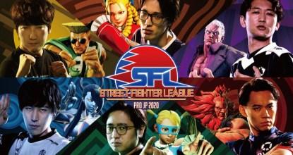 「ストリートファイターリーグ: Pro-JP 2020」のチームメンバーが決定!