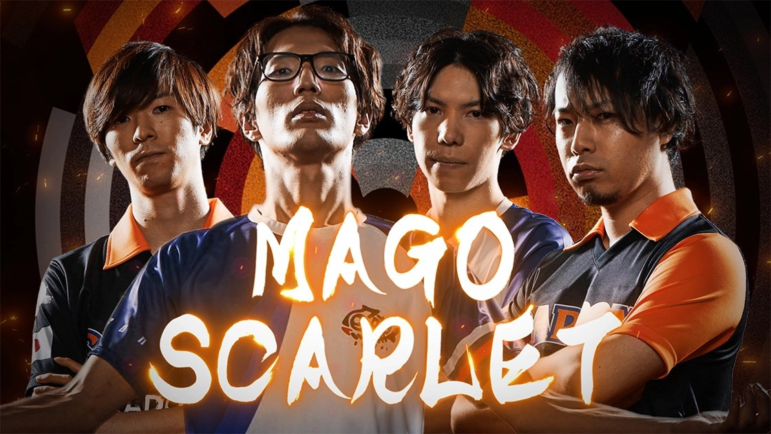 MAGO SCARLET:マゴスカーレット
