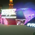 32011RAGE初の音楽ゲーム大会「RAGE プロジェクトセカイ 2020 Winter powered by AQUOS」開催決定