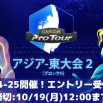日本のプレイヤーも参加できる「CAPCOM Pro Tour Online 2020」アジア-東大会2のエントリー受付開始!