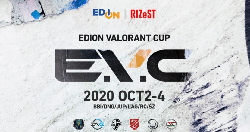 スター選手が集結!今最も熱いFPSゲーム「VALORANT」の招待制オフライン大会「EDION VALORANT CUP」10月2日から開催!