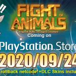 動物たちの激闘「Fight of Animals」が遂にPS4で発売決定!