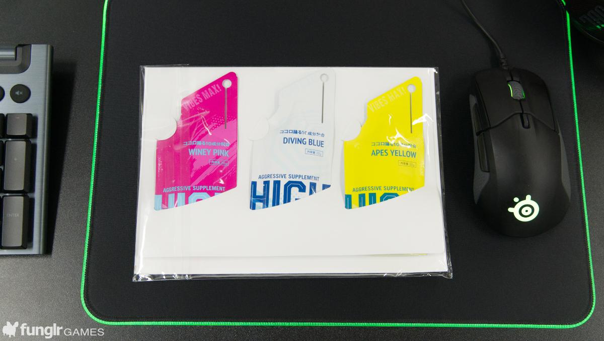 「HIGH-X トライアルパック アソート」