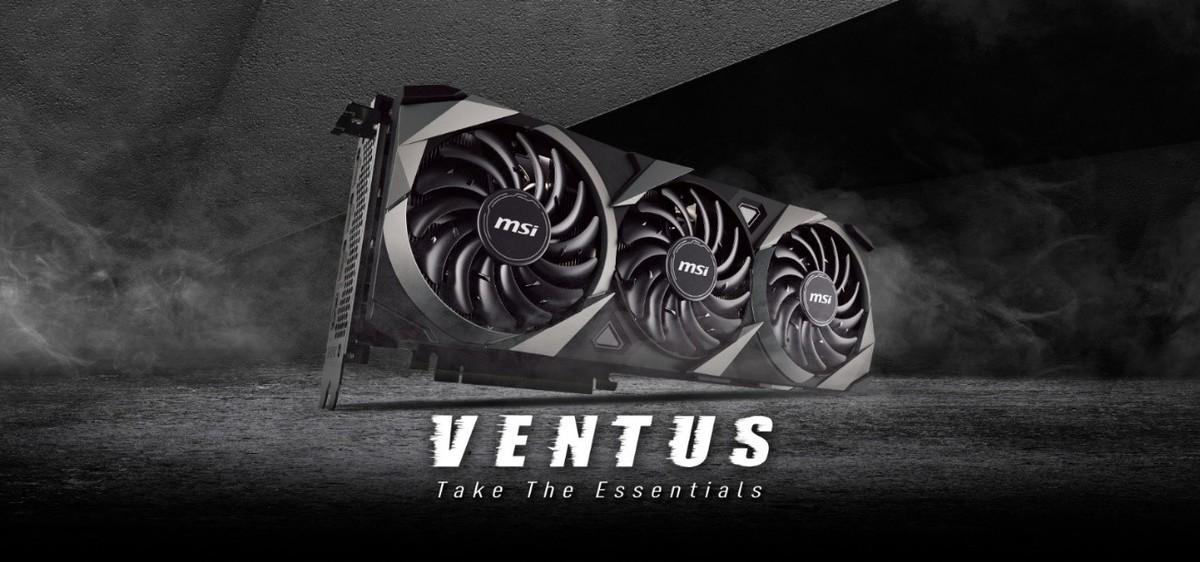 VENTUSシリーズ