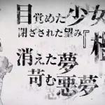36246「OCTOPATH TRAVELER 大陸の覇者」正式サービス開始!リリース記念キャンペーンも開催!