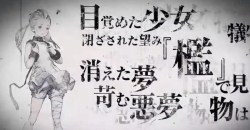 NieRシリーズ最新作「NieR Re[in]carnation」の最新PVが公開!事前登録キャンペーンも開始!