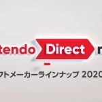 Nintendo Direct mini Partner Showcase 2020.9 發表會內容