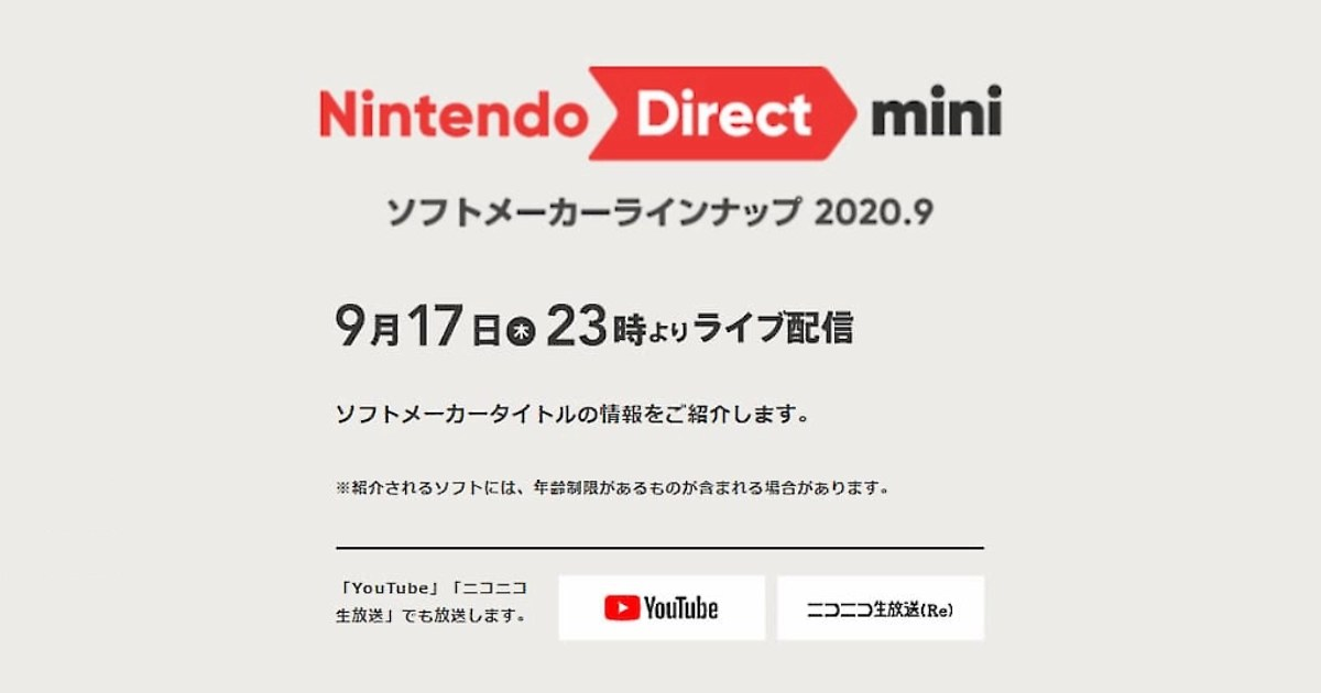 這個月也有《Nintendo Direct mini Partner Showcase》!