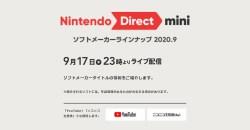 「Nintendo Direct mini ソフトメーカーラインナップ」が今月も配信決定!
