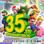 34511スーパードンキーコング2も!「ファミリーコンピュータ&スーパーファミコン Nintendo Switch Online」9月の追加タイトル発表!