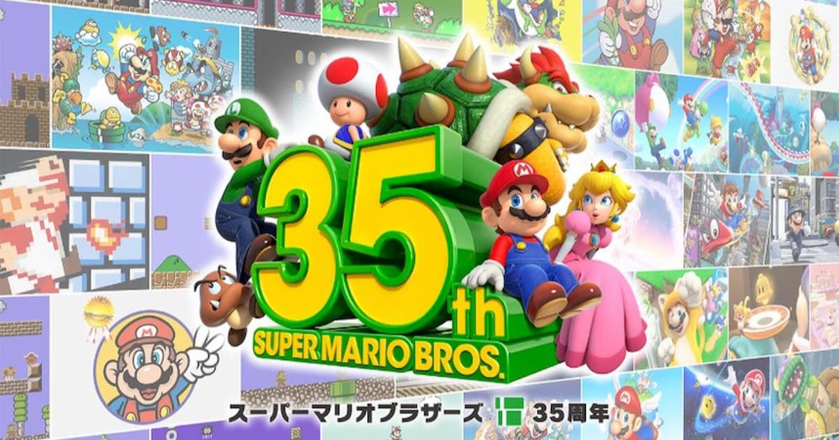 「スーパーマリオブラザーズ35周年 Direct」発表内容まとめ!星野源さんのTVCMも公開!