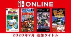 スーパードンキーコング2も!「ファミリーコンピュータ&スーパーファミコン Nintendo Switch Online」9月の追加タイトル発表!