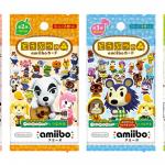 Nintendo TOKYOでどうぶつの森amiiboカードとカスタムカラーのNintendo SwitchのWeb限定抽選販売受付開始!