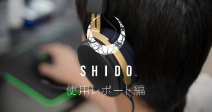 【實際使用編】老牌音響製造商來真的!ONKYO電競耳麥「SHIDO」評測!