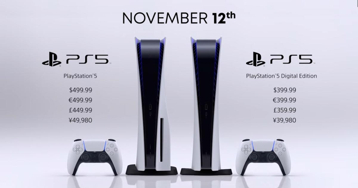 ついにPS5の発売日と価格が発表!アクセサリーやローンチタイトル、本体詳細スペックも公開!