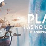 35496終於公布PS5發售日與價格!周邊、同步發售遊戲、主機詳細規格大公開!